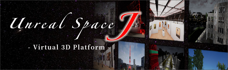 Unreal Space J